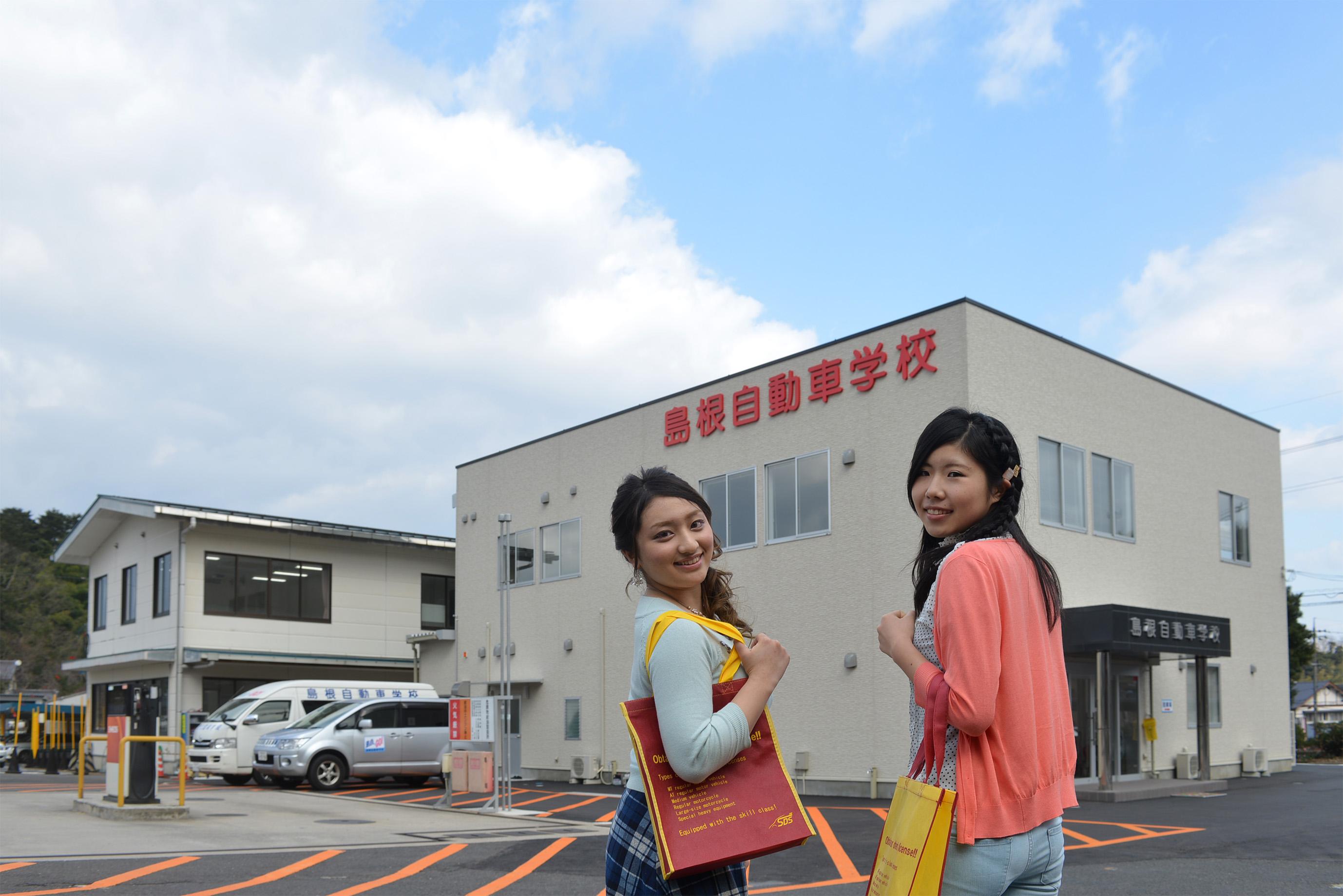 松江・島根自動車学校の教習所写真