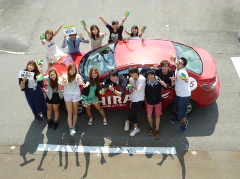 平鹿自動車学校の写真