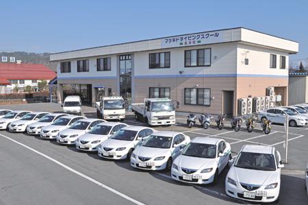山形県:マツキドライビングスクール 長井校はこんなところ!