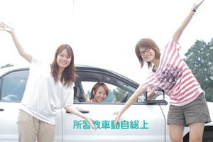 かずさ自動車教習所の写真