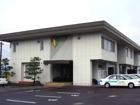 福井県:北陸自動車学校はこんなところ!