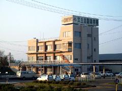 武生(たけふ)自動車学校