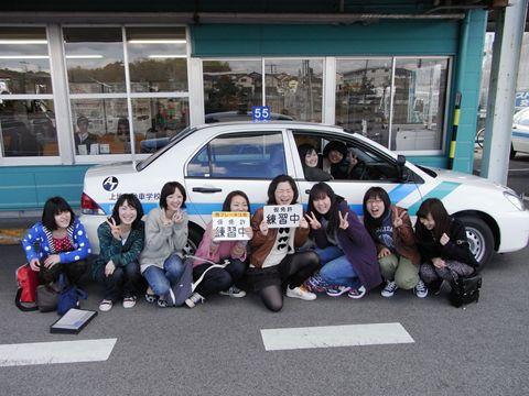 上地自動車学校の写真