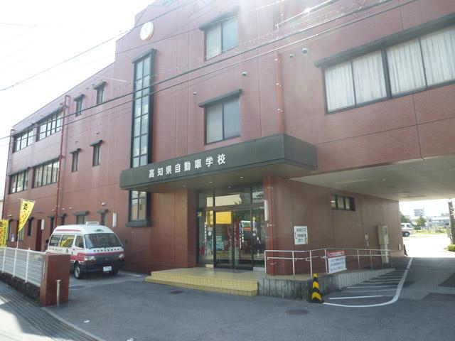 高知県:高知家・高知県自動車学校はこんなところ!