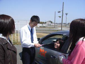 静岡県・はいなん自動車学校・教習の様子
