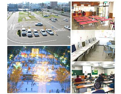 北海道中央自動車学校の教習所写真