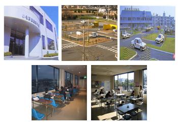 小名浜自動車学校の教習所写真