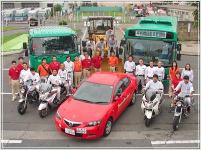 平和橋自動車教習所(写真はイメージです)