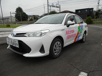 東武かすみ自動車教習所の教習所写真