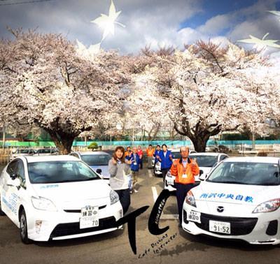 所沢中央自動車教習所