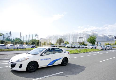 南横浜自動車学校の教習所写真