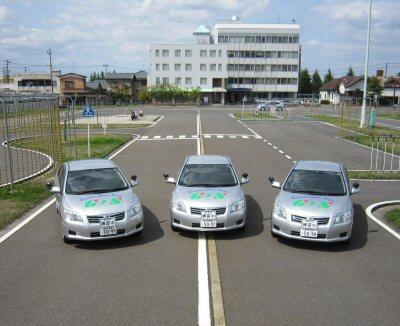 五泉中央自動車学校の教習所写真