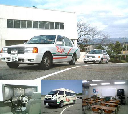 太陽自動車学校(写真はイメージです)