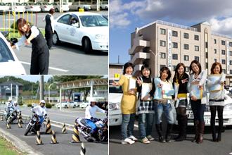 大宮自動車教習所の教習所写真