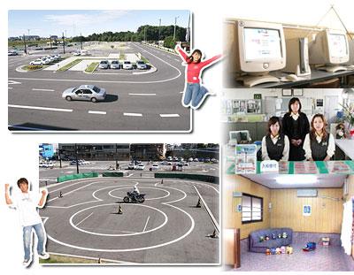中京自動車学校の教習所写真