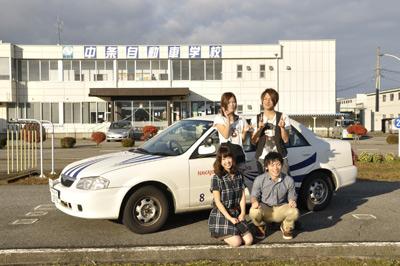 中条自動車学校の教習所写真