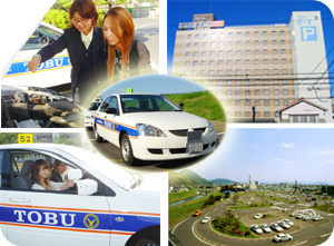 鳥取県東部自動車学校