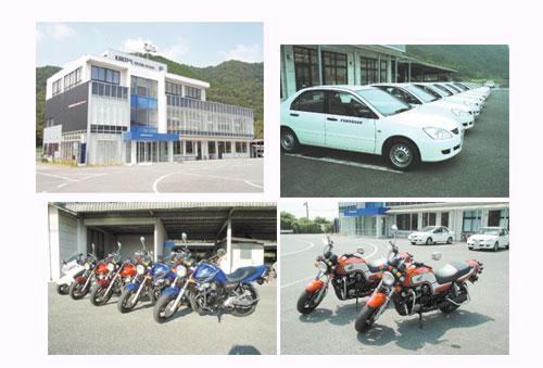 福崎インター自動車学校の教習所写真