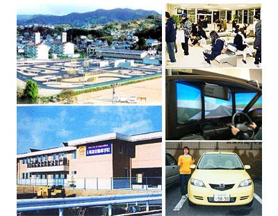 尾道自動車学校の教習所写真