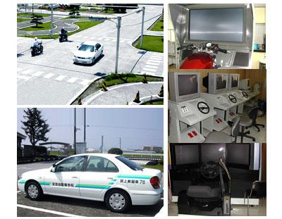 安芸自動車学校の教習所写真