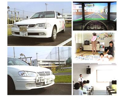 基山ドライビングスクールの教習所写真