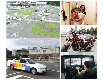 熊本ドライビングスクールの教習所写真