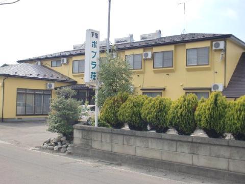 ポプラ荘(男性限定)