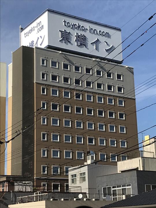 敦賀自動車学校:東横イン敦賀駅前(写真はイメージです)