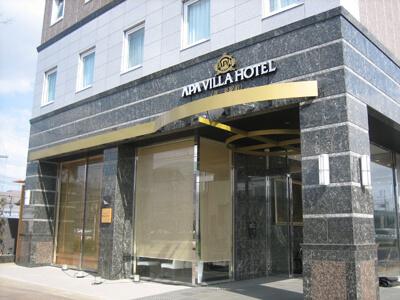 巻中央自動車学校:アパヴィラホテル(写真はイメージです)