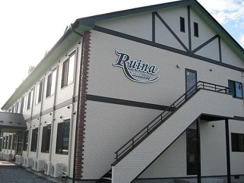 平泉ドライビングスクール:Ruina(校内宿舎)