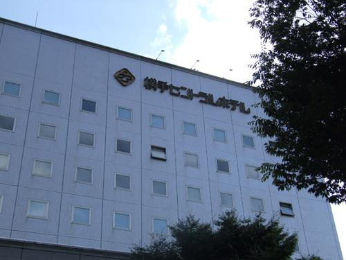 横手自動車学校・横手セントラルホテル