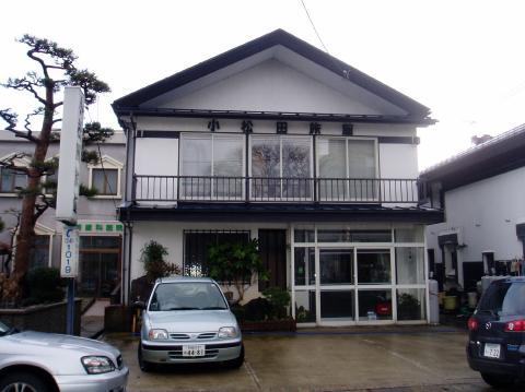 平鹿自動車学校:小松田旅館(写真はイメージです)