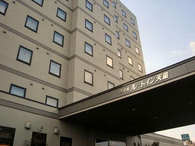 天童自動車学校・ホテル ルートイン天童