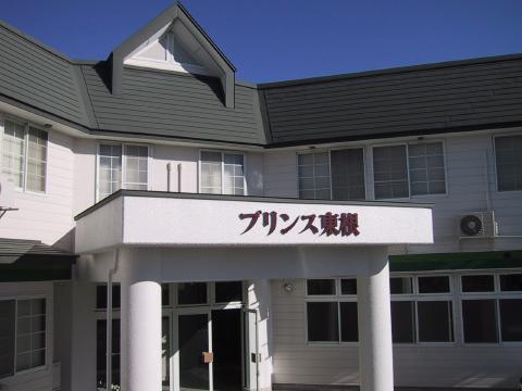 マツキドライビングスクール 村山校:プリンス東根(男性専用)