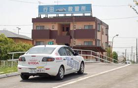 行田自動車教習所:女子寮