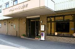 相模湖自動車教習所・ホテルルートインコート相模湖上野原