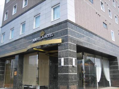 巻中央自動車学校:アパヴィラホテル