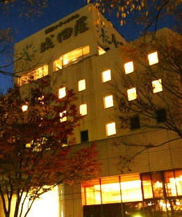 諏訪中央自動車学校・シティホテル成田屋