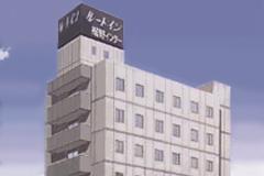 富士センチュリーモータースクール御殿場校:ホテル ルートイン  裾野インター