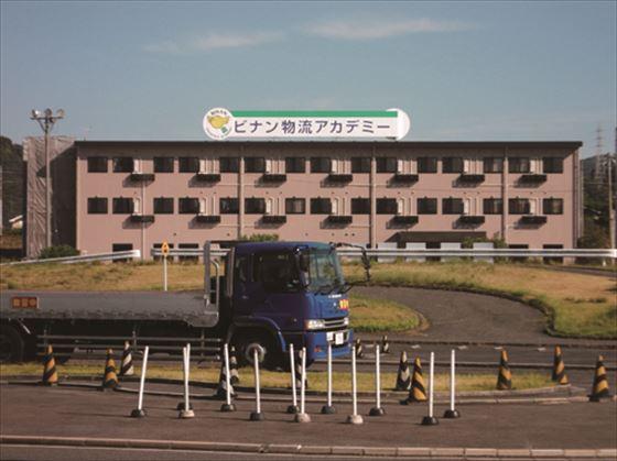 備南自動車学校・校内宿舎(アカデミーハウス)