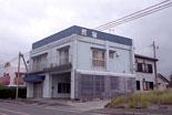 種子島自動車学校:大倉民宿