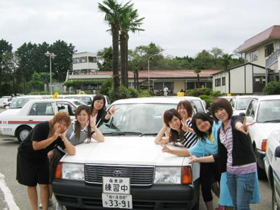 かずさ自動車教習所