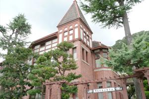 兵庫県・神戸西インター自動車学校・レジャー