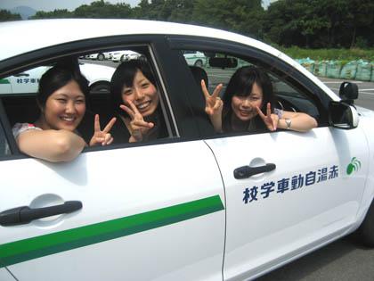 山形県:マツキドライビングスクール 赤湯校はこんなところ!
