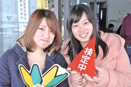 山形県:マツキドライビングスクール さくらんぼ校はこんなところ!