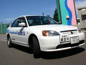 新潟県・新潟自動車学校