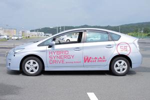 兵庫県:神戸西インター自動車学校はこんなところ!