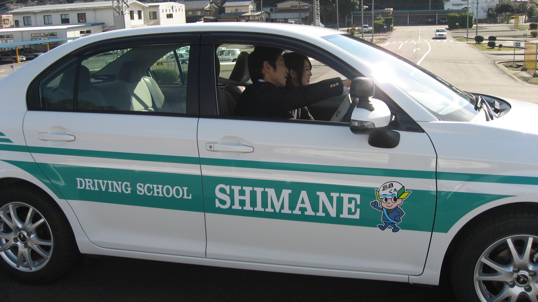 岡山・松江・島根自動車学校