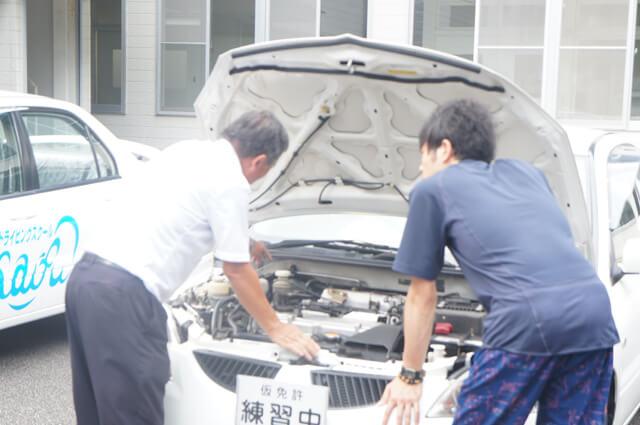 徳島県・徳島かいふ自動車学校〜シーサイドキャンパス〜