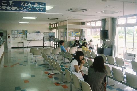 東京都伊豆大島・東京センチュリーモータースクール・食事